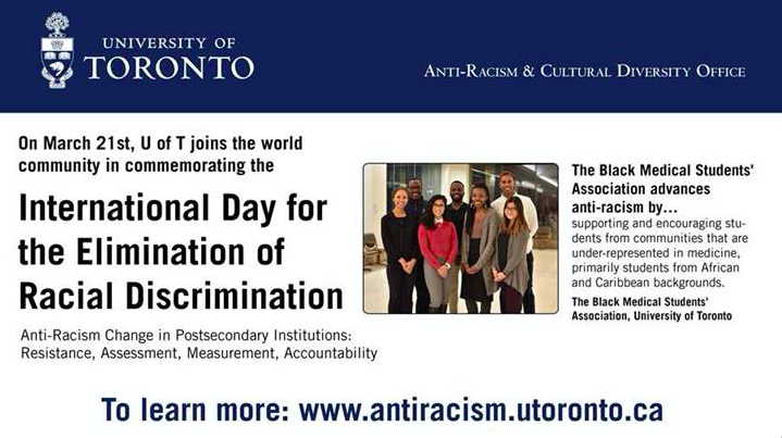 BPAO In the News…Congratulations to the U of T Black Medical Students Association for their 2018 International Day for the Elimination of Racial Discrimination (IDERD) Award